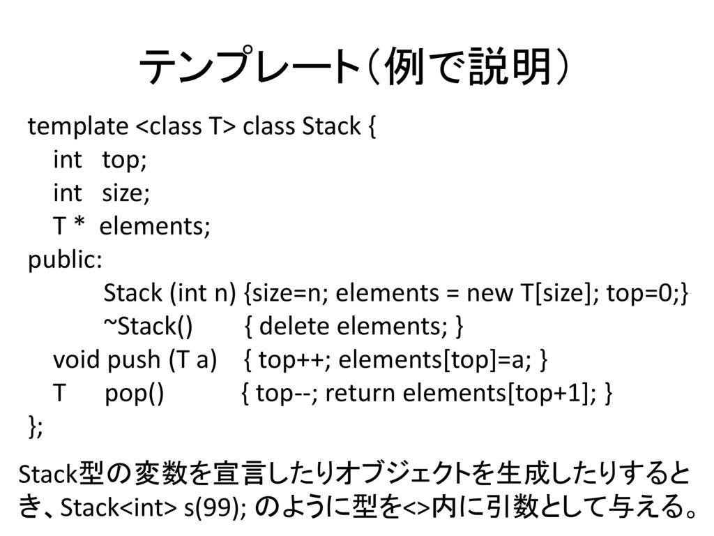 class size reduction templates | datariouruguay