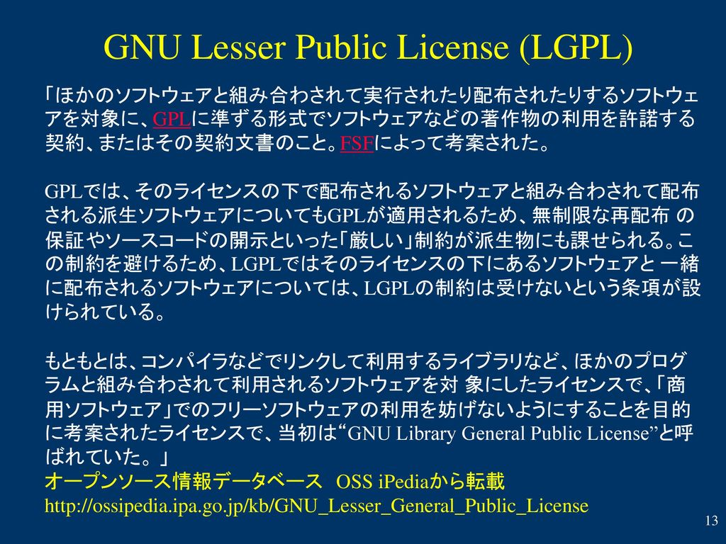 gnu public license Affero gnu public license free download clonezilla clonezilla is a partition and disk imaging/cloning program similar to true image® it saves and rest.