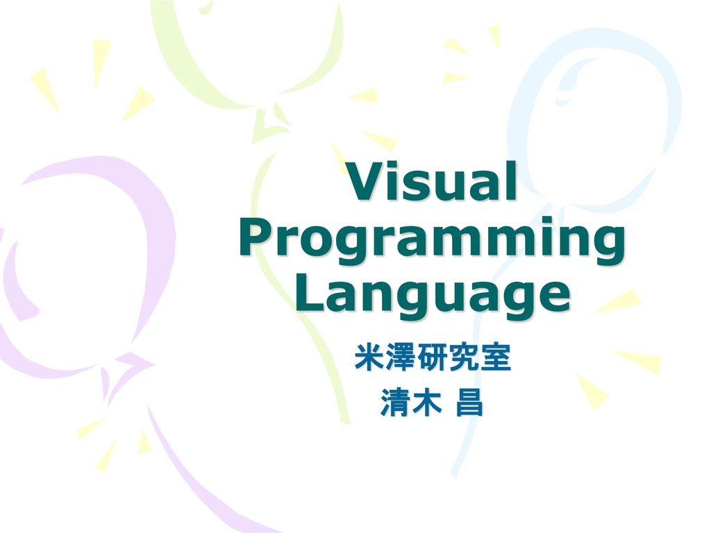 visual programming Visual basic (or vb) is a programming language developed by microsoft that runs on the net framework with visual basic you can build windows applications, web applications and windows phone applications.