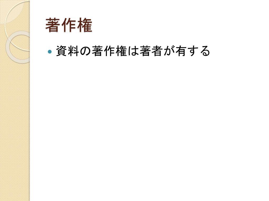 経済学 <現代経済理解へのガイド> 後期(第9回目、11月26日)