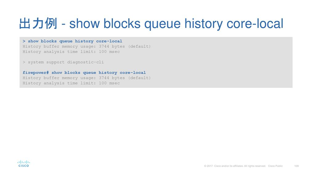 出力例 - show blocks queue history core-local