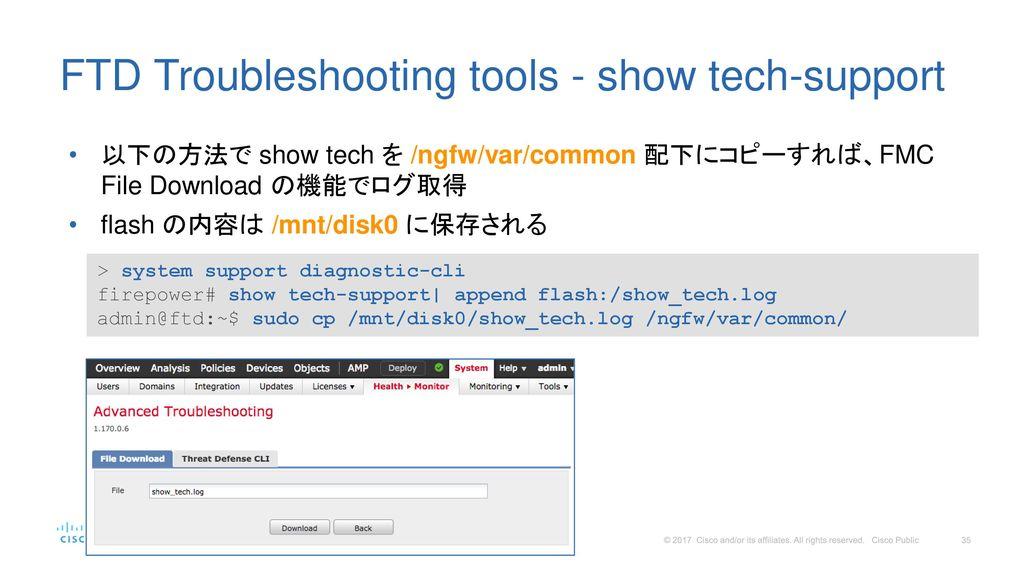 FTD Troubleshooting tools - show tech-support