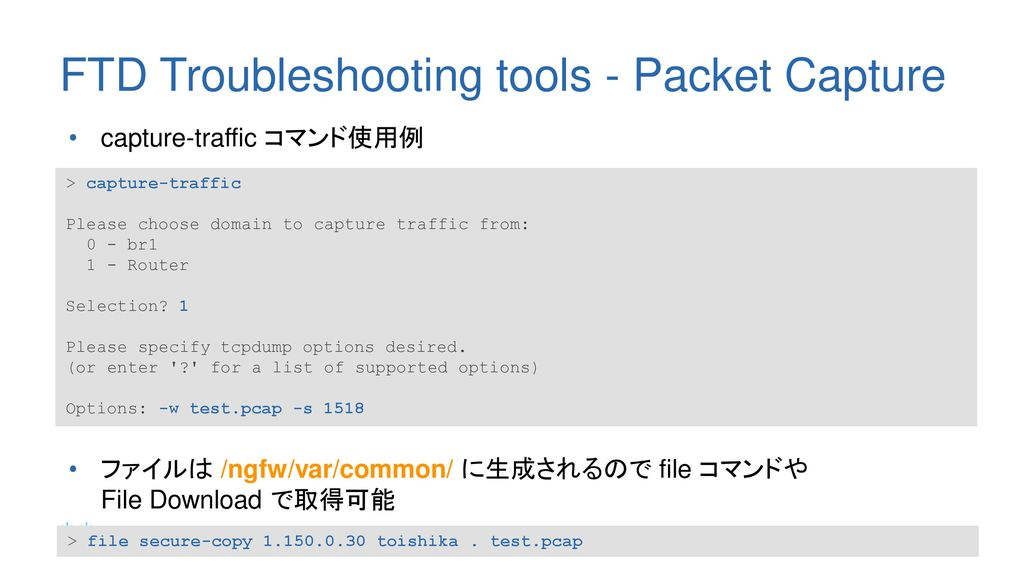 FTD Troubleshooting tools - Packet Capture