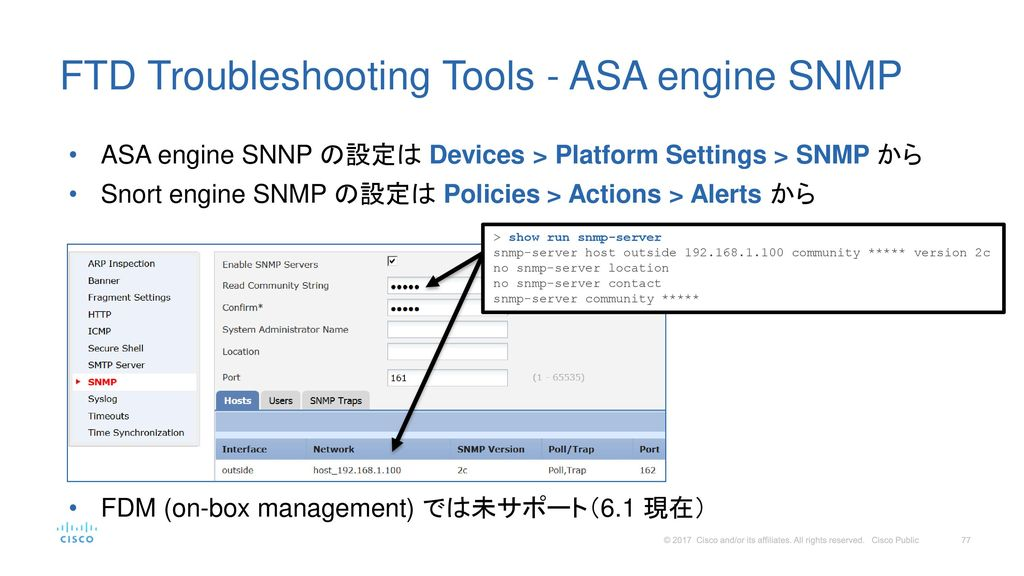 FTD Troubleshooting Tools - ASA engine SNMP