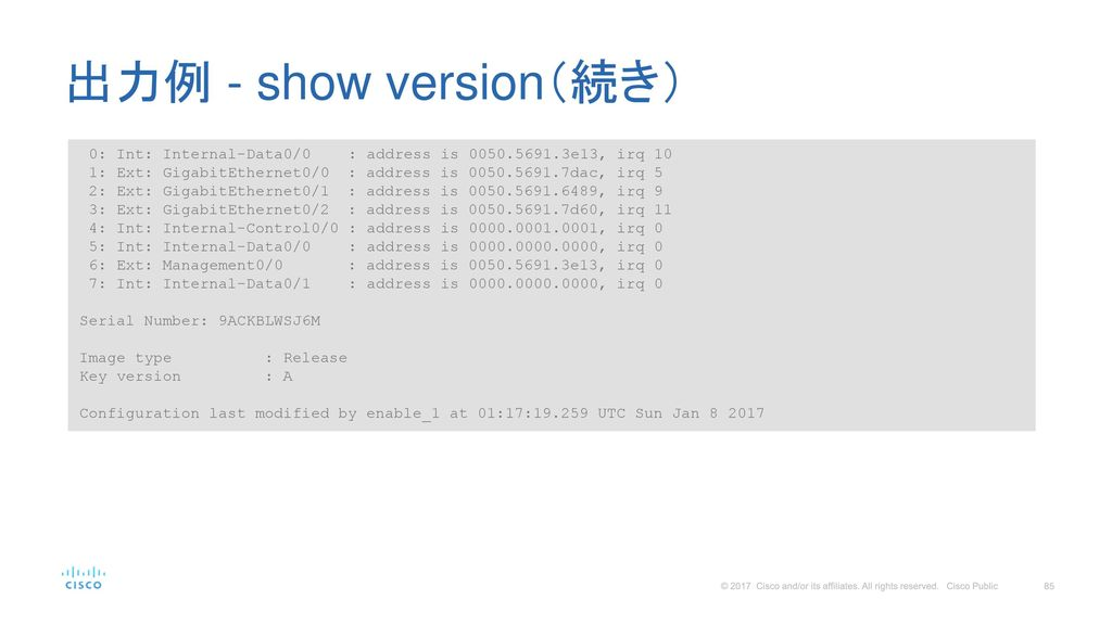 出力例 - show version(続き) 0: Int: Internal-Data0/0 : address is e13, irq 10.