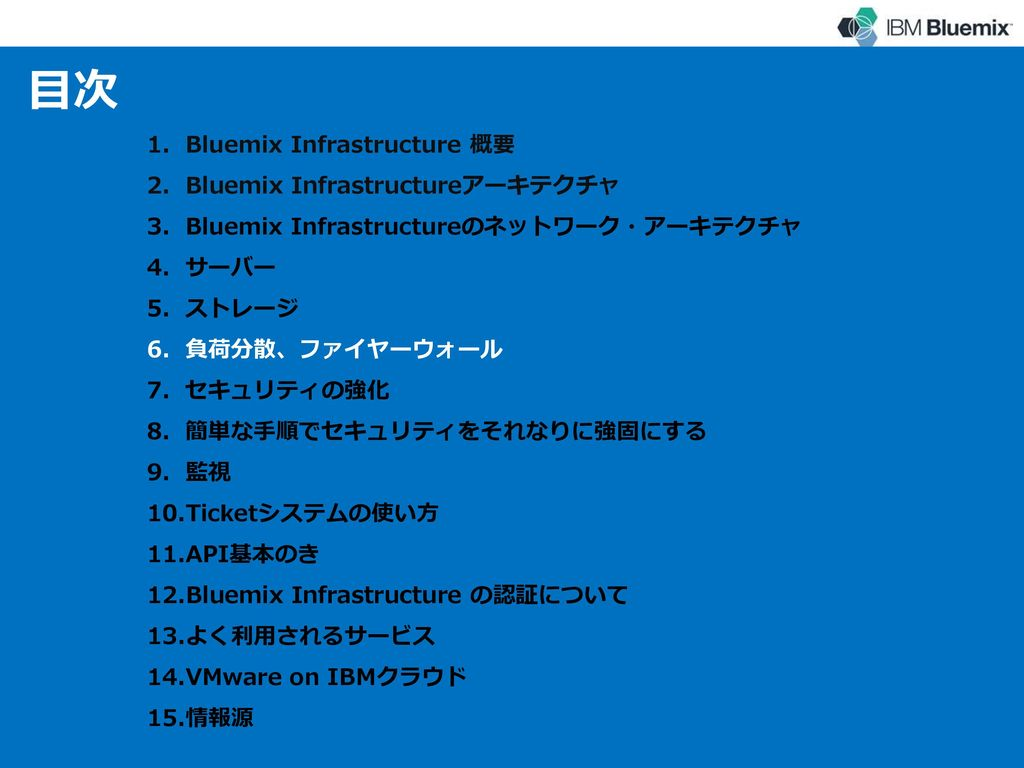 Content Delivery Network 詳細