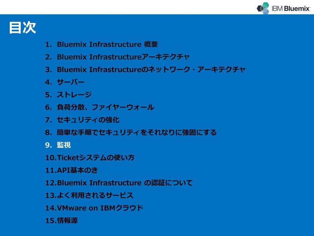Linuxの場合 ■ 最初にやる8つのこと (OSでの設定) rootログインの無効化 & sudo可能ユーザーを限定する