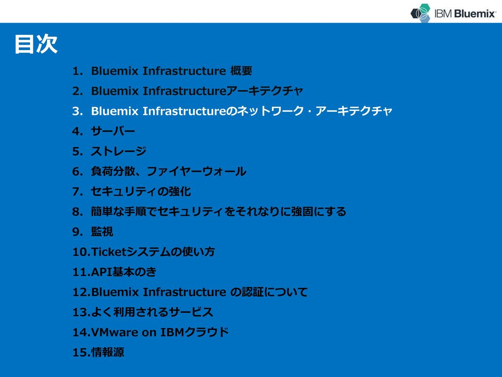 IPアドレス体系の整理 Public VLAN と Private VLAN Public IP Global IPアドレス