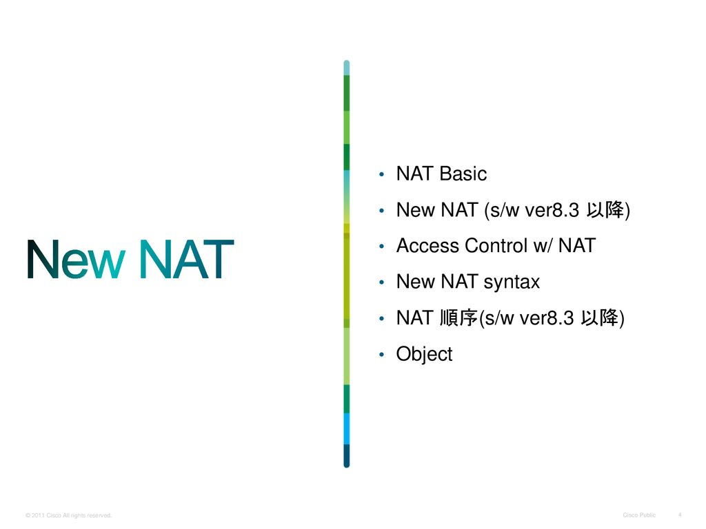New NAT NAT Basic New NAT (s/w ver8.3 以降) Access Control w/ NAT