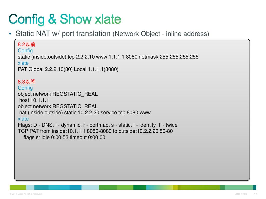 Config & Show xlate Static NAT w/ port translation (Network Object - inline address) 8.2以前. Config.