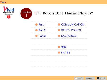 Can Robots Beat Human Players?