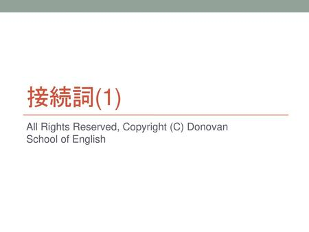 All Rights Reserved, Copyright (C) Donovan School of English