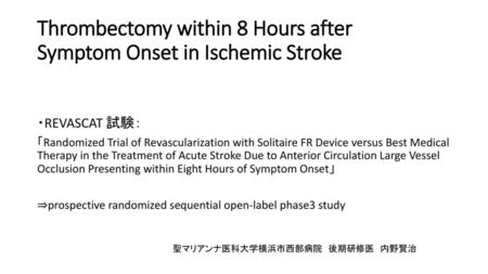 Thrombectomy within 8 Hours after Symptom Onset in Ischemic Stroke
