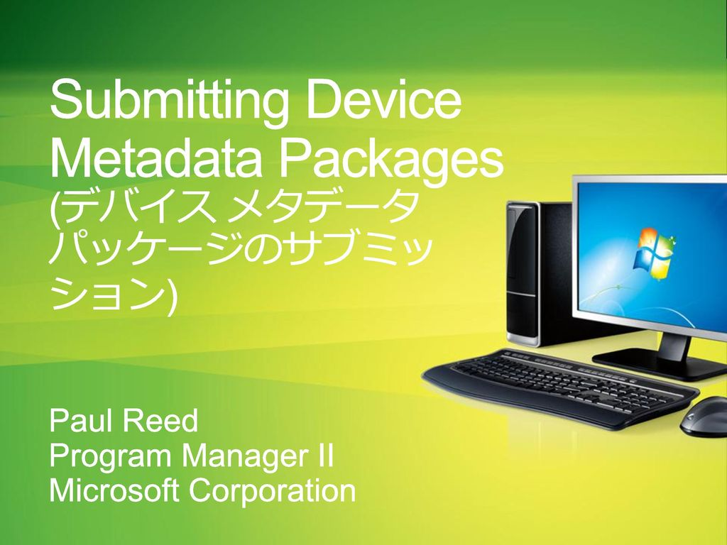 Paul Reed Program Manager II Microsoft Corporation