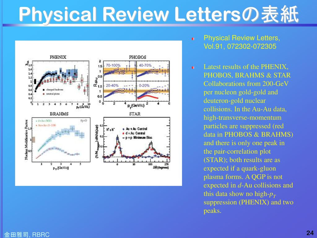 physical review letters 2 recent results from rhic experiments qgp search and the 1540