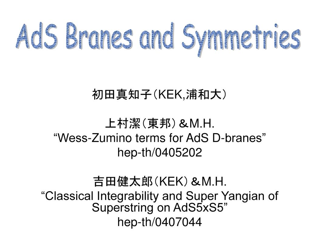 AdS Branes and Symmetries