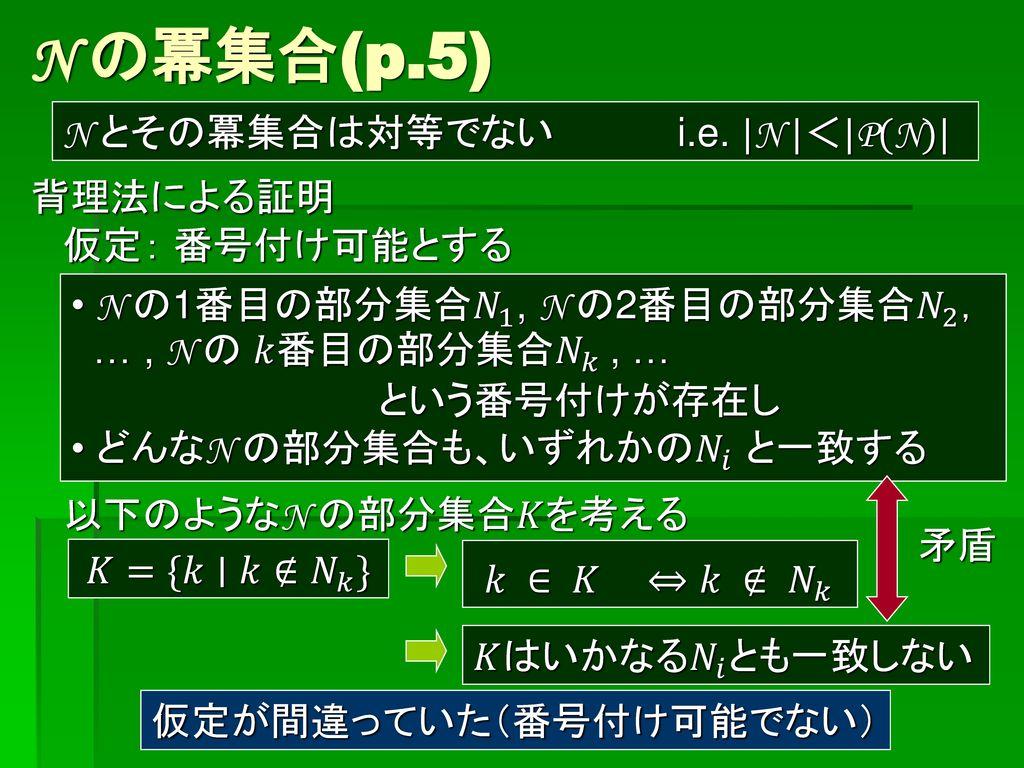 前回の(後半の)ポイント - ppt...