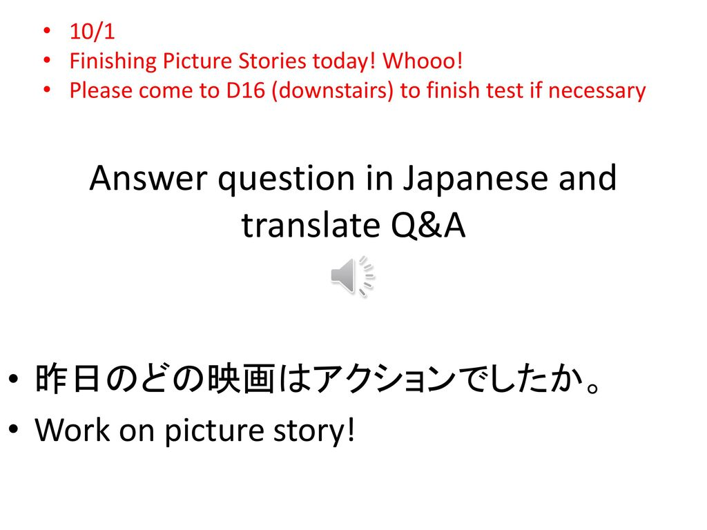 answer question in japanese and translate q a ppt download