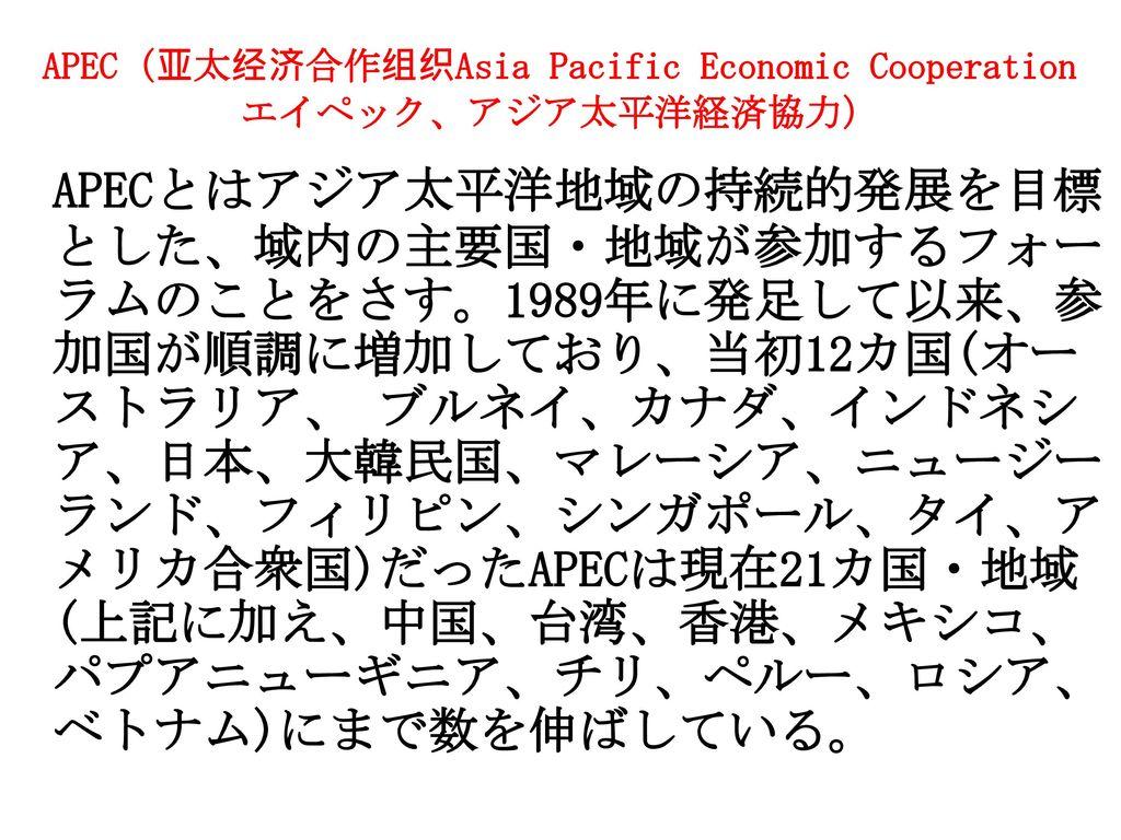 貿易日本語の授業を始める前に ...