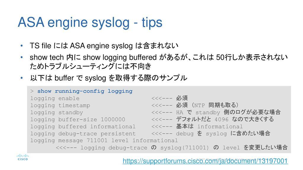 Fmc Syslog Settings