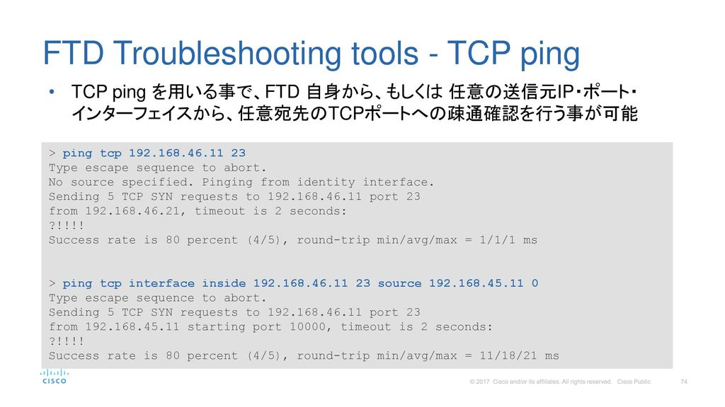 FTD Troubleshooting tools - TCP ping