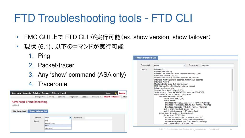 FTD Troubleshooting tools - FTD CLI